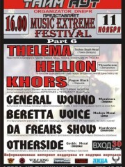 Music Extreme Festival