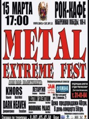 Metal Extreme Festival